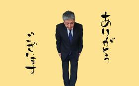 9000円分の漆器お買物権【県外の料理店様(個人)向け】
