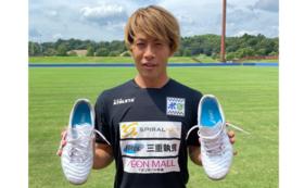 2021シーズン着用スパイク斎藤翔太