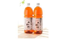 【お風呂で爽快】熟成木酢液1.5L×2本セット