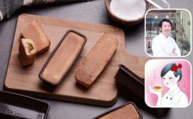 OneDaySchool 応援!国際コンクール金メダル受賞の台湾パイナップルケーキ手土産(イラストシール・化粧箱付)