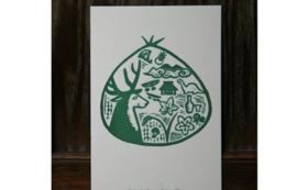 【作家名:渡辺トモコ】活版印刷ポストカード(たんばーグリーン)