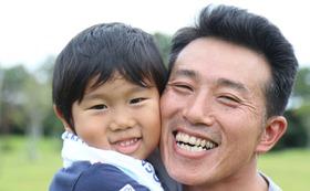 【パパと子どもの笑顔を全力応援!】 プランG