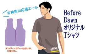 Before Dawn オリジナルTシャツ