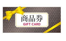 90分カウンセリング割引券(20000円)