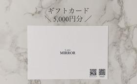 ⑤【 ギフトカード 】
