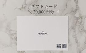 ⑩ 【 ギフトカード 】
