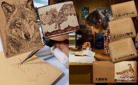 「革製品」【完全オーダーメイド】上林泰平が革製品に、あなたの好きな絵柄をひと筆ひと筆描きます。