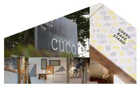 【1組限定】本庄デパートメント建築デザイナーによる看板等のデザイン