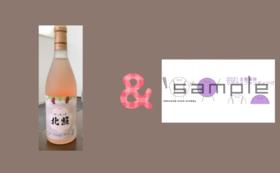 セットA【北照ワイン+マフラータオル】