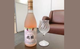セットC【北照ワイン+オリジナルワイングラス】