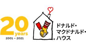 ◆【企業・団体様向け】応援コース①