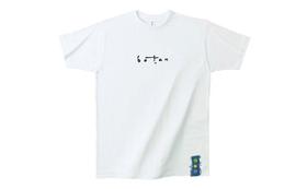 botan×ボタン Tシャツ
