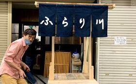平川と屋台で行く街歩き