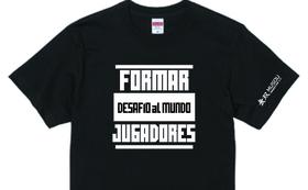 【グッズコース】無双ArgentinaのオリジナルTシャツ黒色・横断幕コース
