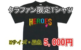 【HEROES】クラファン限定Tシャツ