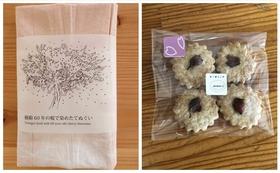 お礼のお手紙と桜の枝で染めた手ぬぐい(桜色)&桜のクッキーセット