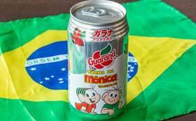 ブラジルの人気炭酸飲料Guarana(ガラナ)1本引換券