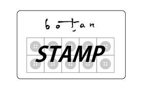 クラファン限定!botan謹製スタンプカード