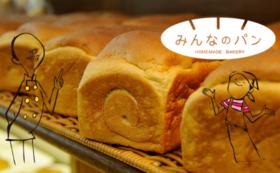 【NEW】低糖質食品などを扱うメーカー様や小売店様向け:応援コース 50,000円