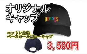【HEROES】オリジナルキャップ