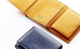 【三つ折り財布お届けコース】