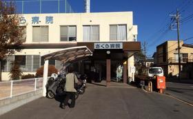 【病院再建コース】