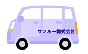 【企業・団体様向けコース】