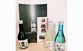 倉敷ママセレクト(大)