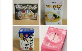 富山県の特産品セット