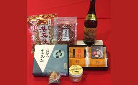 禁煙ステッカー15枚とプレート1つ、佐倉の名産品をお届け致します。