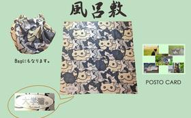 KASPオリジナル風呂敷 【大学猫】& ポストカード5枚