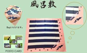 KASPオリジナル風呂敷【犬】 & ポストカード5枚
