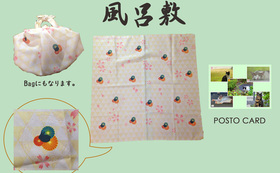 KASPオリジナル風呂敷【うさぎ】 & ポストカード5枚