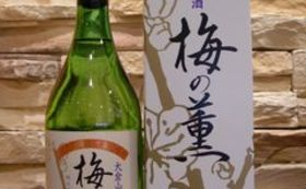 ヨコハマ・グッズ「横濱001」認定商品をお届け!