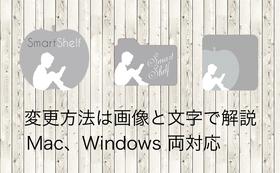 3000円のリターンアイテム+オリジナルFolderアイコン5種(変更説明書つき)+オリジナルデジタルバッチ