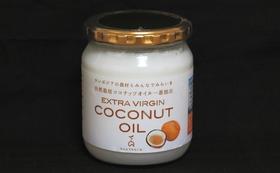 カンボジア産ココナッツオイル