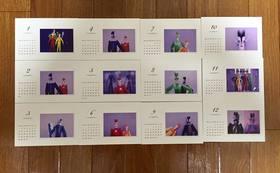 卓上カレンダー&プラスチックかるた 限定50個