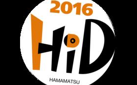 HiD2016開催記念オリジナルジオラマスターターキッット+HiD公式グッズ+大会カラーパンフレット進呈