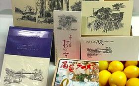 尾道ラーメン+瀬戸田産レモンセット