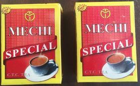 ★ネパール産の紅茶をお送りします!★