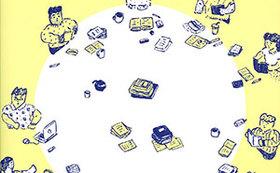 『協働で学ぶクリティカル・リーディング』(サイン本)