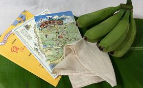 濃厚な甘さを持つ特産品の島バナナをぜひ食べてみてください!