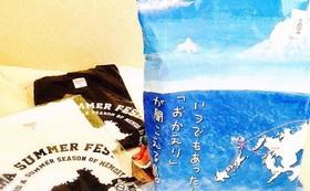 ★サンクスメール、完成したCD、ポストカード、宇久島特産品詰合せ、UKUJAM2016記念Tシャツ★