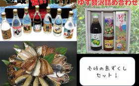 ★壱岐産農産物と壱岐産海産物セットをお届けします!★