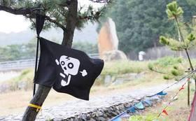 サンクスレター、特別海賊団員証、ご芳名掲載