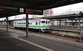 サンクスメール+日帰り旅行記の電子書籍+サイン入り北海道新幹線グッズ