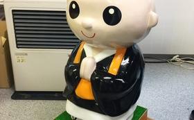 「ありがとう小僧さん」60㎝FRPディスプレイ人形コース