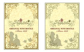 美女と野獣オリジナルボトルワイン優待券