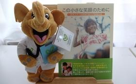 ラオ・フレンズ小児病院マスコット人形をお届け