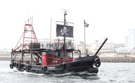 神戸の海を満喫!海賊船クルージングor神戸のお魚セット